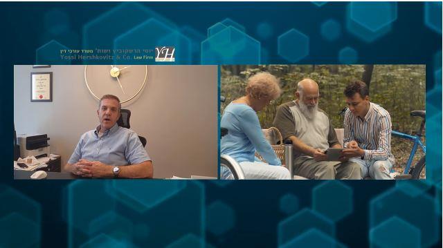 """עו""""ד יוסי הרשקוביץ על הדרישות הצורניות של חוק הירושה"""