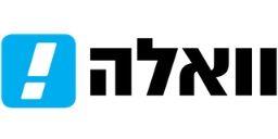 Walla Logo correct