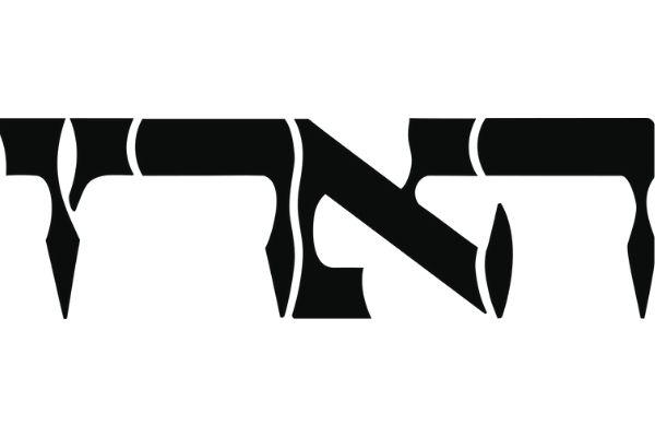 Haaretz yossi