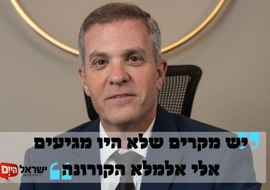 Yossi Israel Hayom